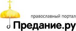 Православный Mp3 архив